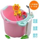 兒童浴桶大號嬰兒浴盆寶寶洗澡盆加厚可坐洗澡桶沐浴桶新生兒用品