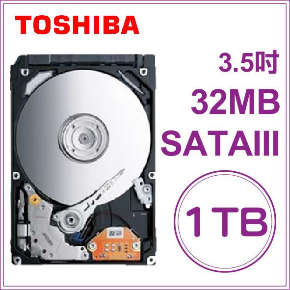 TOSHIBA 1TB 3.5吋 7200 RPM/32M 內接式硬碟 (DT01ACA100)