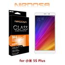 快速出貨 NIRDOSA 小米 5S Plus 9H 0.26mm 鋼化玻璃 螢幕保護貼