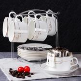 馬克杯 歐式陶瓷杯咖啡杯套裝 簡約咖啡杯6件套 創意家用咖啡杯碟勺【快速出貨】
