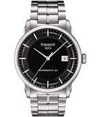 TISSOT 天梭 T-Classic Luxury 機械手錶-黑/銀 T0864071105100