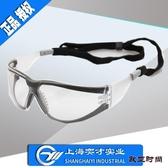 3M11394護目鏡防塵/防風沙/防紫外線/防沖擊/工業防護眼鏡