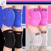 成人運動護膝舞蹈女男膝蓋防摔跳舞專用兒童滑冰夏季海綿跪地護具「Top3c」