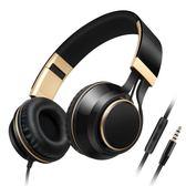 耳麥大耳罩音量調節潮頭戴式音樂耳機重低音
