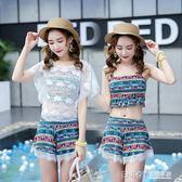 泳衣女三件套韓國溫泉小香風小胸遮肚顯瘦分體裙式海邊泳裝衣保守 溫暖享家