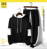 休閒服 運動套裝男春秋季衛衣休閒跑步運動服裝寬鬆大碼青少年兩件裝外套 都市韓衣