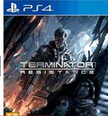 【預購8/27】PS4 魔鬼終結者 TERMINATOR RESISTANCE 公司貨簡體中文版