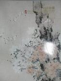 【書寶二手書T5/收藏_YJM】廣東小雅齋2017春季藝術品拍賣會_中國書畫_2017/5/26