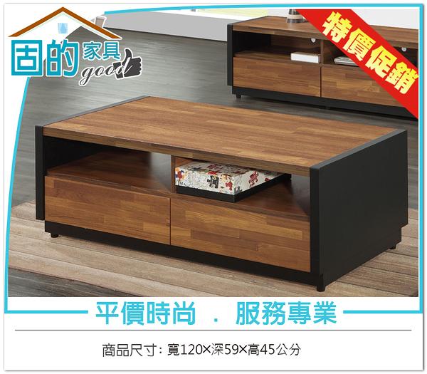 《固的家具GOOD》250-2-AN 柏格4尺集層木雙色大茶几【雙北市含搬運組裝】