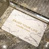 天然硅藻泥腳墊浴室衛生間門口吸水速干大尺寸家用防滑地墊土海藻