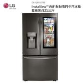【南紡購物中心】LG 821公升 InstaView™敲敲看門中門智慧冰箱 GR-QBFL87BS