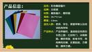 a4彩色軟磁片橡膠軟磁鐵磁性白板教具磁貼可剪擦寫教學磁板背PVC