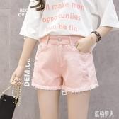 粉色破洞牛仔短褲女 2020夏季韓版新款顯瘦高腰chic寬鬆闊腿熱褲 TR156『紅袖伊人』