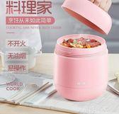 物生物燜燒杯罐悶燒壺微波爐便攜飯盒加熱玻璃便當盒保溫提鍋粥桶『潮流世家』