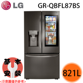 【LG樂金】LG 821公升 InstaView WiFi敲敲看門中門冰箱 GR-QBFL87BS 星夜黑