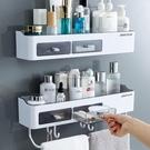 衛生間置物架免打孔浴室廁所洗漱臺洗手間洗澡墻上收納毛巾壁掛式