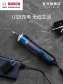電動螺絲刀 博世電動螺絲刀小型充電式自動起子手電鑽多功能電批工具Bosch Go 【毅然空間】