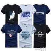 6件夏季男士短袖T恤男寬鬆圓領加大碼半截袖青年半袖潮流【PINKQ】
