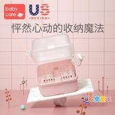 奶瓶收納箱晾干架 嬰兒奶瓶瀝水架寶寶餐具收納盒帶蓋防 XW