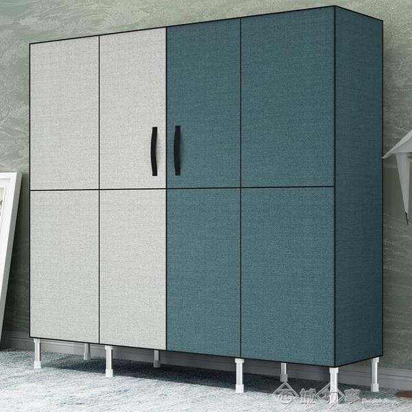簡易衣櫃布衣櫃鋼管加粗加固雙人家用現代簡約收納布藝櫃子掛衣櫥 西城故事