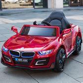 嬰兒童電動車四輪可坐遙控汽車搖擺童車寶寶玩具車RM
