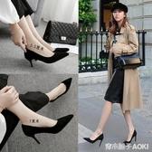 2020新款女鞋黑色高跟鞋少女尖頭細跟性感百搭職業工作單鞋春季款 雙12購物節