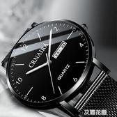 考試手錶韓版高中學生潮流防水簡約超薄初中男孩青少年數字石英錶『艾麗花園』