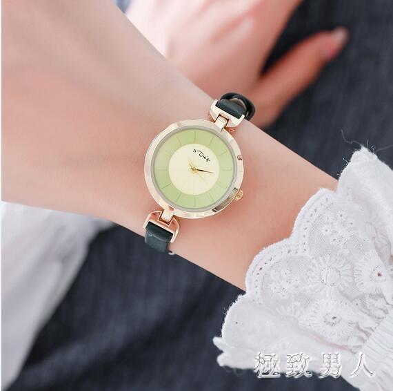 手錶女士時尚學生韓版簡約氣質小錶盤細皮帶生活防水石英法式輕奢小眾時尚 LJ8212【極致男人】