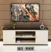 電視櫃茶幾組合現代簡約小戶型迷你客廳簡易鋼化玻璃臥室電視機櫃igo 依凡卡時尚