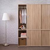 衣櫃 衣櫥 收納【收納屋】卡爾開放式衣櫥& DIY組合傢俱