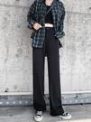 直筒褲闊腿褲女褲高腰秋冬垂感2020新款毛呢黑色西裝褲直筒寬鬆拖地休閒 新品