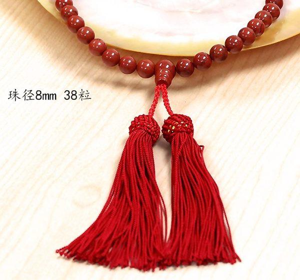 [協貿國際]天然紅玉髓手念珠正絹流蘇八宗單個價