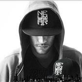 潮牌neymar帽子男士平沿棒球帽嘻哈帽街舞帽鴨舌帽【潮咖地帶】