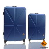 行李箱24吋+20吋 ABS材質 米字英倫系列【Gate 9】