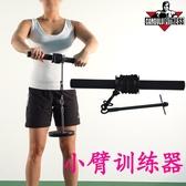 小臂訓練器臂力腕力器負重卷繩手腕臂旋轉力前臂千斤棒腕力器健身