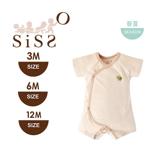 【SISSO有機棉】條紋小樹長大大短袖兔裝 3M 6M 12M