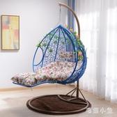 吊椅吊籃藤椅鳥巢戶外休閒椅陽台室內秋千吊床家用搖藍椅子雙人『毛菇小象』