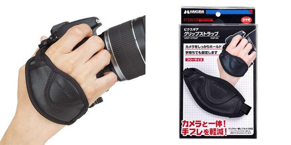 ◎相機專家◎ HAKUBA PIXGER CAMERA GRIP 微單 手腕帶 相機帶 相機帶 公司貨HA30309JP