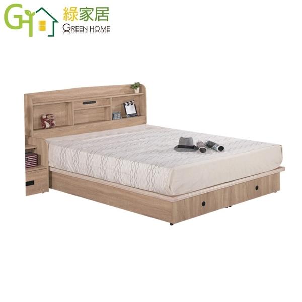 【綠家居】威士蘭 現代5尺雙人收納床台組合(床頭片+二抽床底+不含床墊)