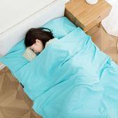 居家家便攜式旅行隔髒室內成人睡袋戶外用品旅游酒店賓館雙人床單 初語生活館