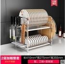 304不銹鋼碗架瀝水架晾放碗筷碗碟碗盤收納抽屜式家用廚房置物架小確幸生活館 交換禮物 送禮