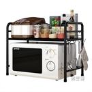 微波爐架不銹鋼廚房微波爐置物架2層架烤箱...