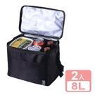 特惠-《真心良品xUdlife》酷黑摺疊保溫保冷袋8L-2入組