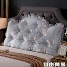 歐式床頭靠墊大靠背墊雙人三角榻榻米板包床上公主長靠枕腰枕抱枕 自由角落