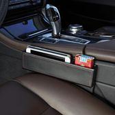 汽車置物盒車載縫隙收納箱車用座椅夾縫儲物盒置物袋架內飾用品