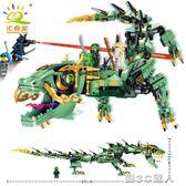 兒童玩具 網紅06051飛天機甲神龍76068樂多同款兼容樂高拼裝積木兒童玩具 小明同學