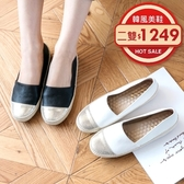【36-41全尺碼】懶人鞋.MIT休閒經典拚色金屬圓頭平底包鞋.白鳥麗子