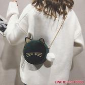 小圓包可愛貓咪小包包女毛絨鍊條小圓包新款卡通毛毛包單肩斜挎包潮 摩可美家