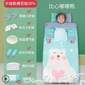 兒童睡袋嬰兒睡袋秋冬款冬季幼兒童寶寶防踢被神器中大童加厚被子四季通用lx 聖誕節