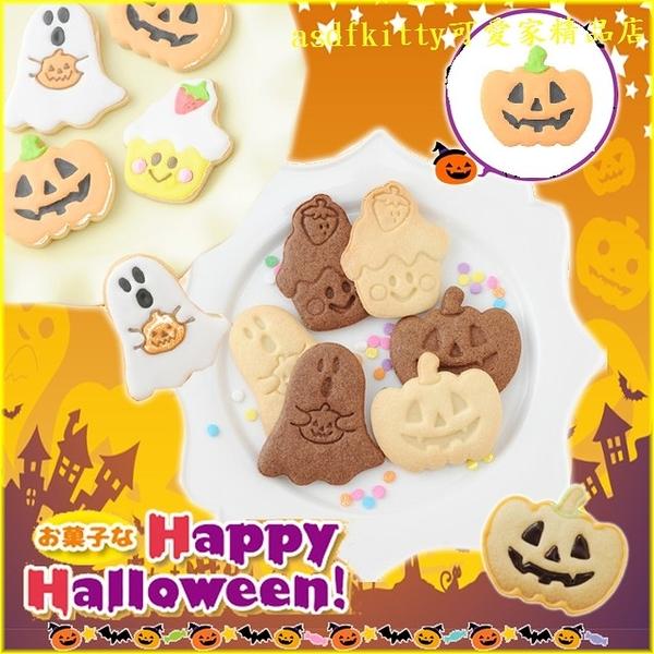 asdfkitty可愛家☆日本ARNEST 萬聖節 餅乾壓模型-南瓜-可做鳳梨酥跟綠豆糕 壓起司-日本正版
